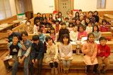 日本キリスト改革派八事教会-2014年子どもクリスマス会