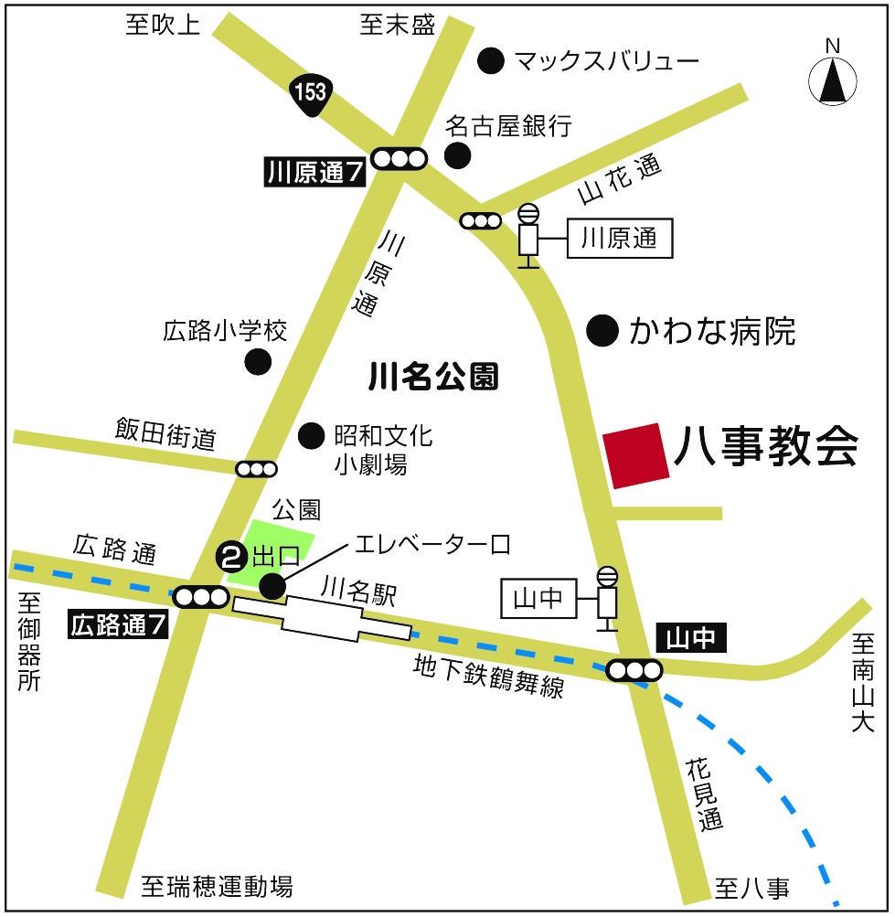日本キリスト改革派八事教会地図