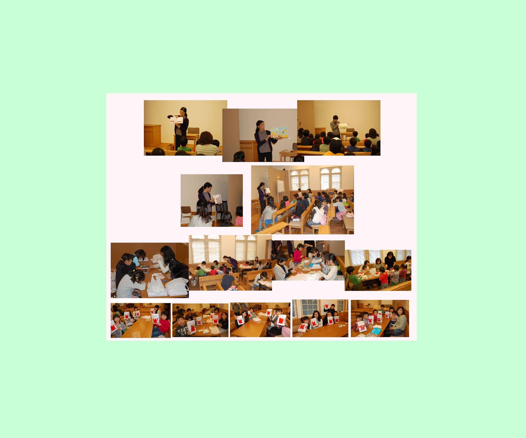日本キリスト改革派八事教会 2013年度おはなし会(こひつじ文庫オープン2周年イベント)