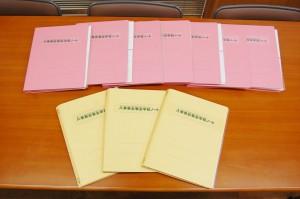 日本キリスト改革派八事教会 教会学校ノート