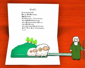 DSC_2325 - コピー